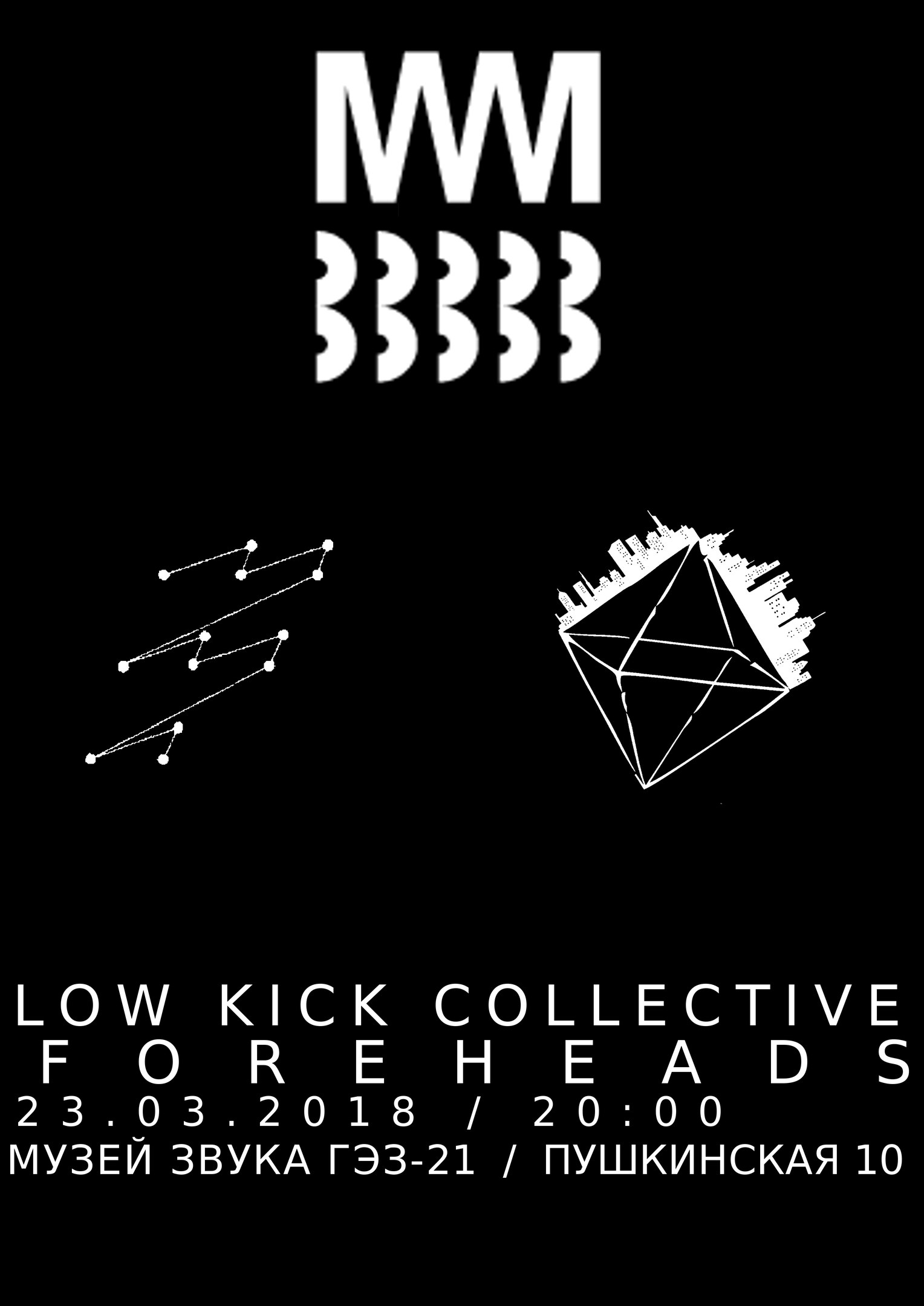 Low Kick Collective / Foreheads