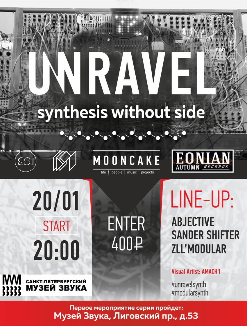 UNRAVEL | Synthesis Without Side