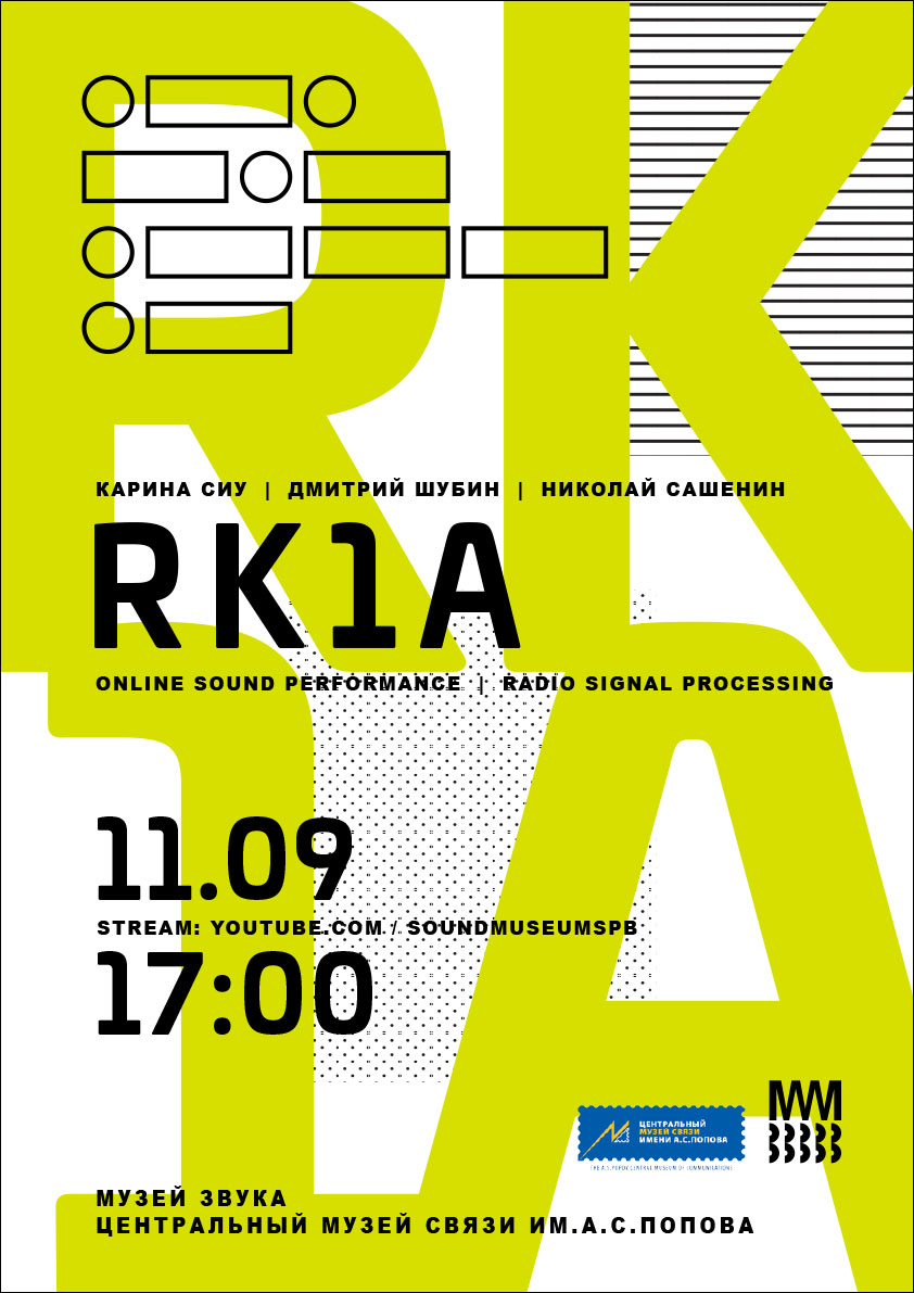 RK1A: online sound performance / radio signal processing